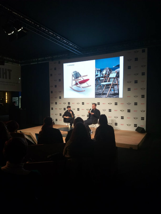 These were the 3 best conferences at Maison et Objet 2019 maison et objet 2019 These were the 3 best conferences at Maison et Objet 2019 Designer2