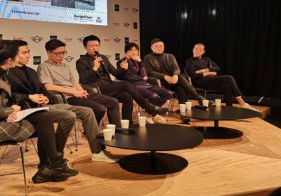 maison et objet 2019 These were the 3 best conferences at Maison et Objet 2019 Feature 404x282