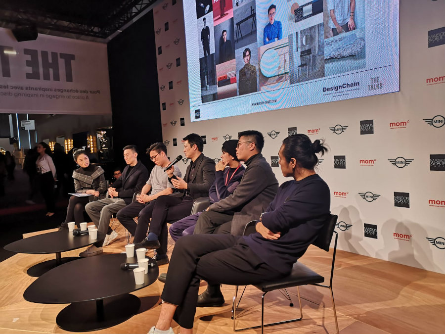 These were the 3 best conferences at Maison et Objet 2019 maison et objet 2019 These were the 3 best conferences at Maison et Objet 2019 RisingTalents2