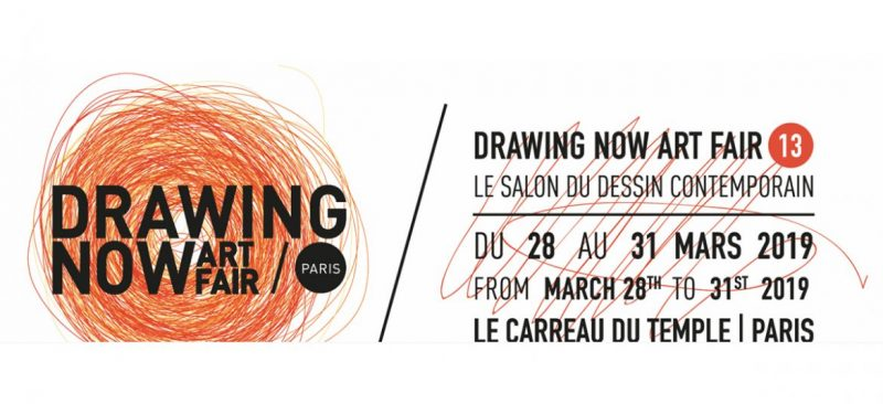 What You Can't Miss At Drawing Now Art Fair 2019 drawing now art fair 2019 What You Can't Miss At Drawing Now Art Fair 2019 drawing now art fair 2019 e1553009064794