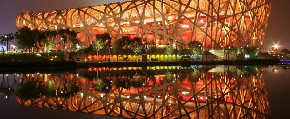 Herzog & De Meuron: When Excellence Meets Architecture herzog & meuron Herzog & De Meuron: When Excellence Meets Architecture Beijing national stadium 944x390